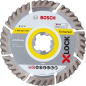 Круг алмазный 125х22,23 мм BOSCH X-LOCK Standard for Universal (2608615166)