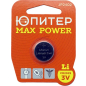 Батарейка CR2025 3 V lithium JUPITER MAX POWER (JP2402)