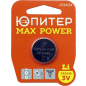 Батарейка CR2430 3 V lithium JUPITER MAX POWER (JP2404)