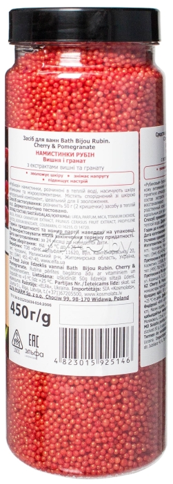 Средство для ванн FRESH JUICE Cherry&Pomegranate 450 г (4823015925146) - Фото 2
