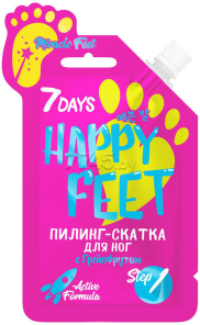 Пилинг-скатка для ног 7 DAYS Happy Feet С грейпфрутом 25 г (706064)