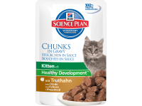 Консервы для кошек HILLS Science Plan Feline Kitten