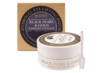 Патчи под глаза PETITFEE Black Pearl&Gold Hydrogel Eye Patch 60 штук (8809239801820)