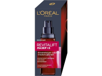 Сыворотка LOREAL PARIS Revitalift Лазер x3 30 мл