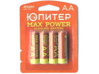 Батарейка AA LR6 1,5 V alkaline 4 штуки JUPITER MAX POWER (JP2201)