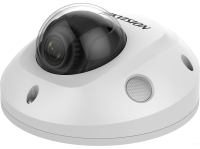 IP-камера HIKVISION DS-2CD2543G0-IS 2,8 мм