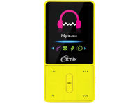 MP3 плеер RITMIX RF-4550 8Gb Yellow (RF-4550 8Gb Yellow)